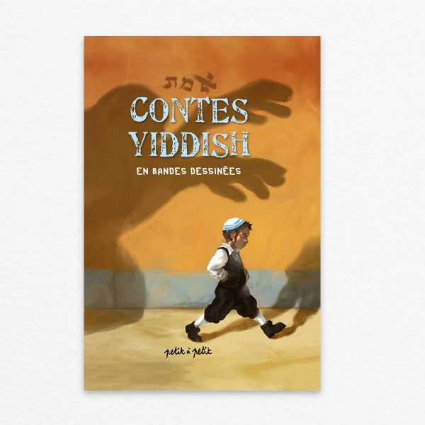 couv yiddish